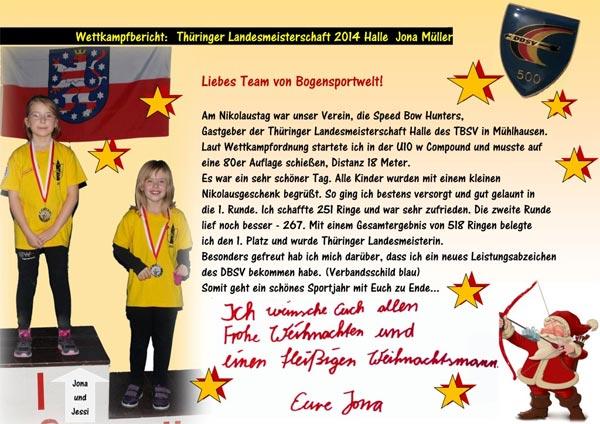 Thüringer Landesmeisterschaft 2014