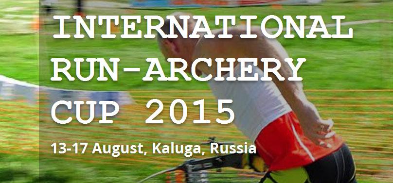 International Run-Archery Cup 2015 in Kaluga, Russland